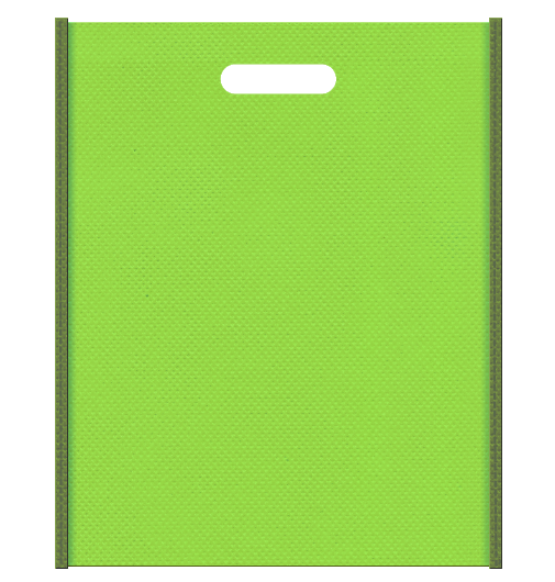 不織布バッグ小判抜き メインカラー草色とサブカラー黄緑色の色反転