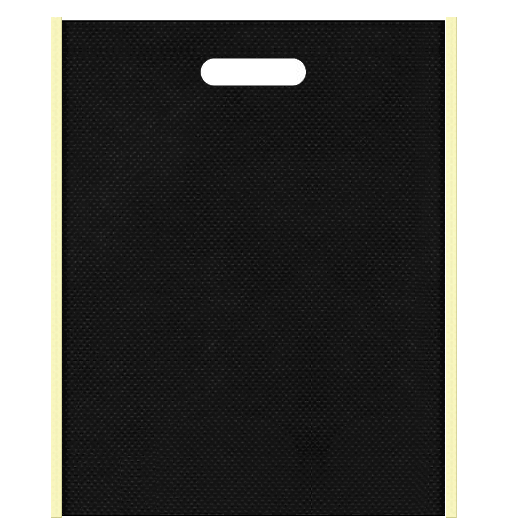 不織布バッグ小判抜き メインカラー黒色とサブカラー薄黄色