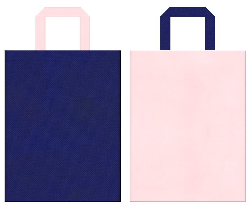 夏浴衣・学校・学園・オープンキャンパス・学習塾・レッスンバッグにお奨めの不織布バッグデザイン:明るい紺色と桜色のコーディネート