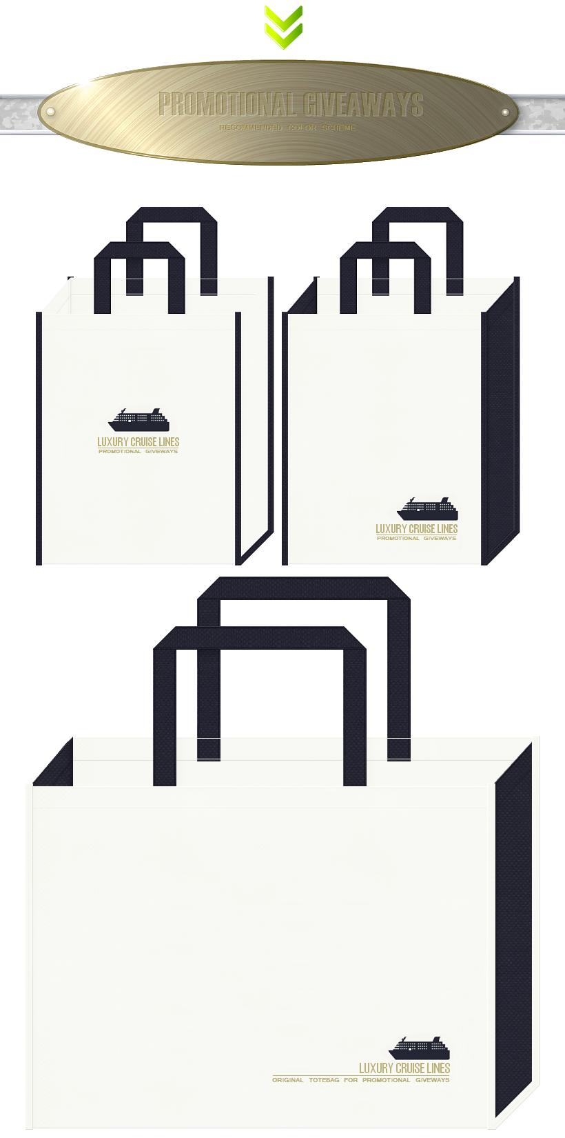 不織布バッグのデザイン。マリンクルーズの記念品・ノベルティ