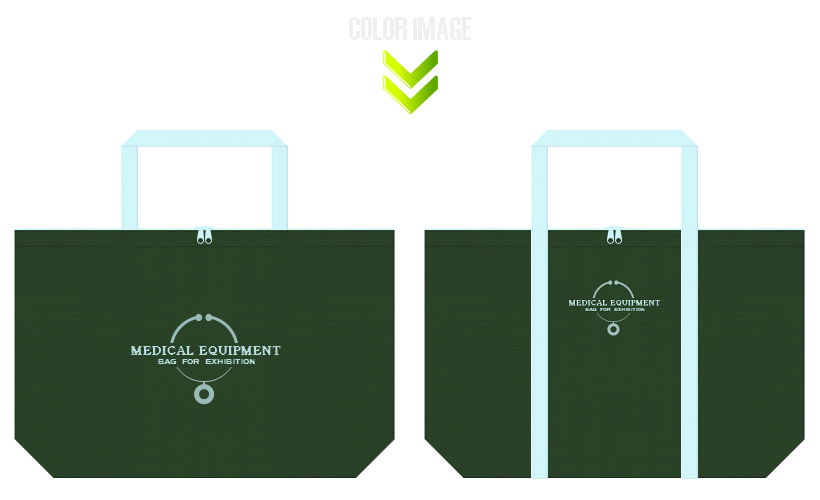 濃緑色・深緑色と水色の不織布バッグデザイン:清潔感のある配色の医療機器の展示会用バッグ