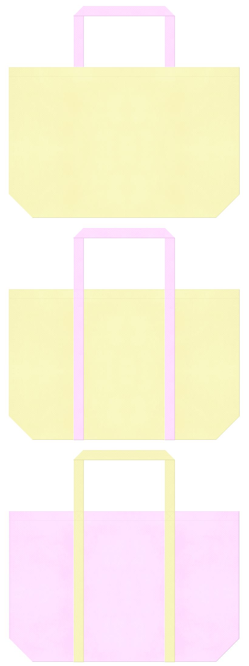 優しさ・ゆるさ・リラックス・絵本・おとぎ話・保育・福祉・介護・医療・七五三・入園・入学・ひな祭り・パステルカラー・ガーリーデザイン・ムーンライト・バタフライ・ピーチ・ファンシー・フラワーショップにお奨めの不織布バッグデザイン:薄黄色と明るいピンク色のコーデ