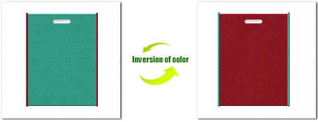 不織布小判抜き袋:No.31ライムグリーンとNo.25ローズレッドの組み合わせ
