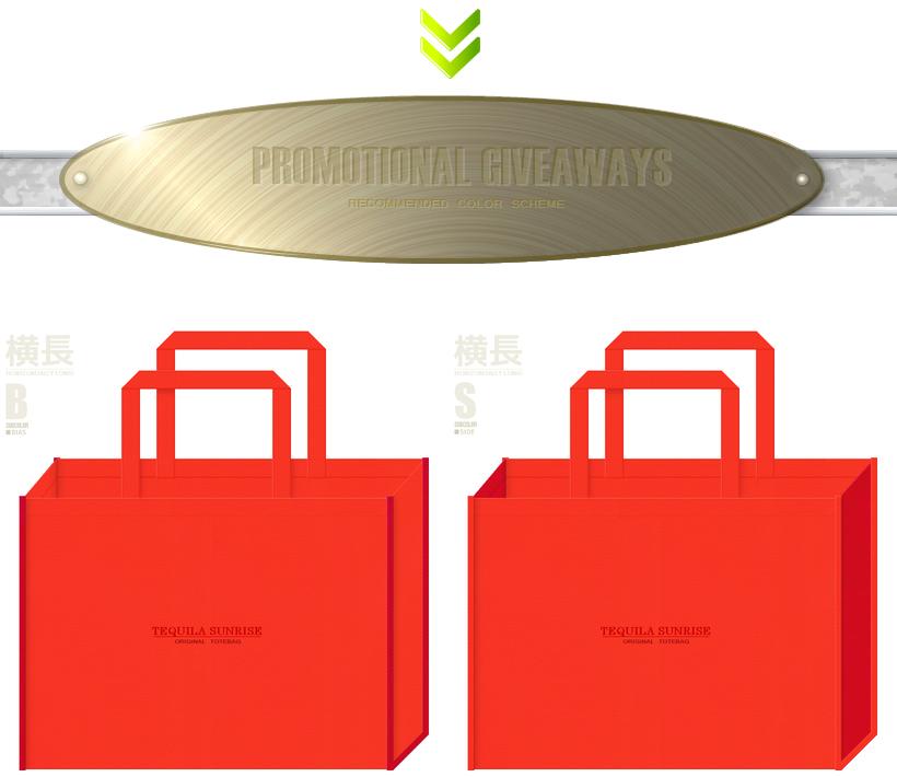 オレンジ色と紅色の不織布バッグデザイン:テキーラサンライズ・飲料の販促ノベルティバッグ