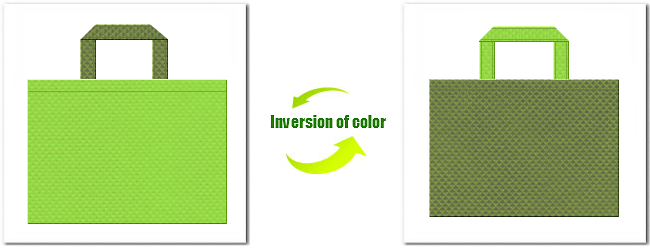 不織布No.38ローングリーンと不織布No.34グラスグリーンの組み合わせ