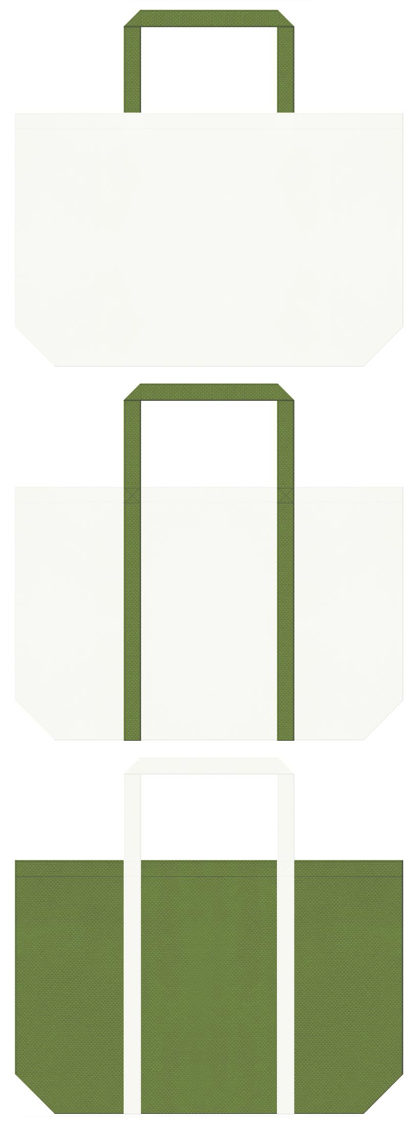 抹茶アイス・抹茶オーレ・抹茶ロール・青汁・豆乳・柏餅・和菓子・和風催事・和紙・障子・和モダン・和風建築・ビオトープ・盆栽・植木・造園用品の展示会用バッグにお奨めの不織布バッグデザイン:オフホワイト色と草色のコーデ