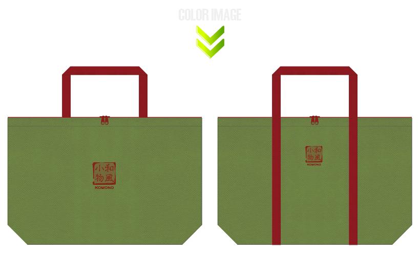 草色とエンジ色の不織布バッグデザイン:和風小物のショッピングバッグ