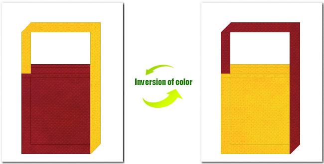 エンジ色と黄色の不織布ショルダーバッグ