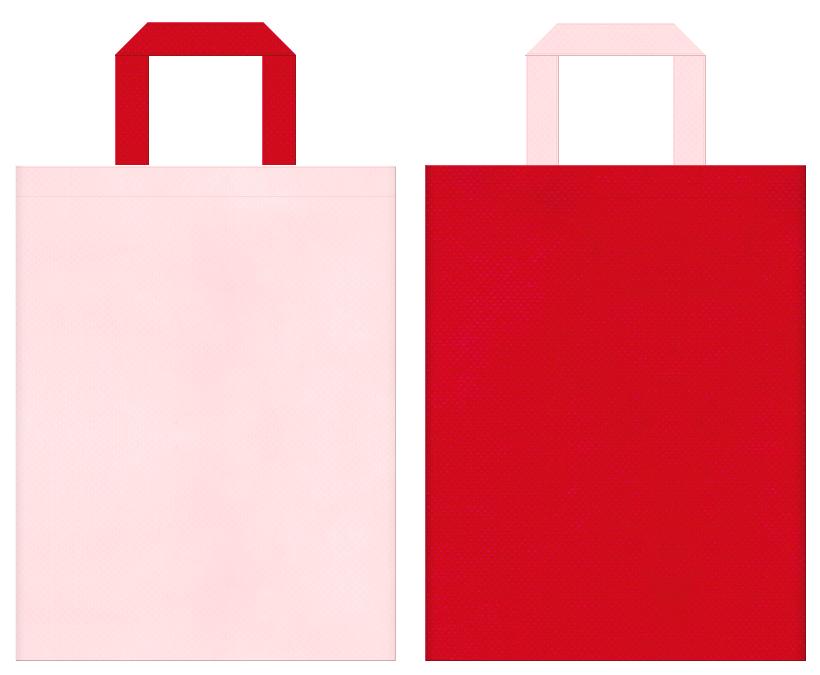 アニメ・ゲーム・舞踊・婚礼・いちご大福・ハート・母の日・ひな祭り・和風催事にお奨めの不織布バッグデザイン:桜色と紅色のコーディネート