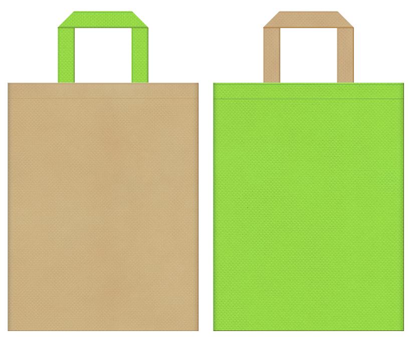 不織布バッグの印刷ロゴ背景レイヤー用デザイン:カーキ色と黄緑色のコーディネート:牧場イベント・産直商品の販促イベントにお奨めの配色です。