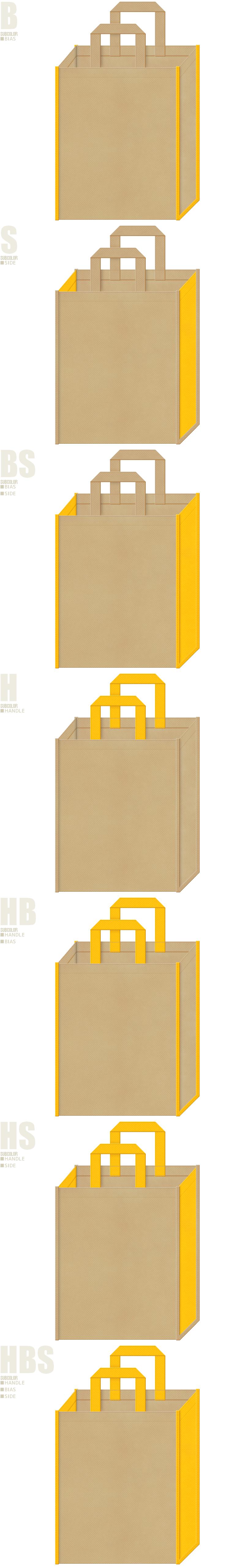 カーキ色と黄色、7パターンの不織布トートバッグ配色デザイン例。スイーツのショッピングバッグにお奨めです。