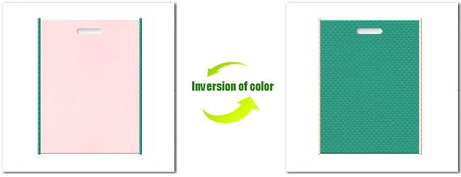 不織布小判抜き袋:No.26ライトピンクとNo.31ライムグリーンの組み合わせ