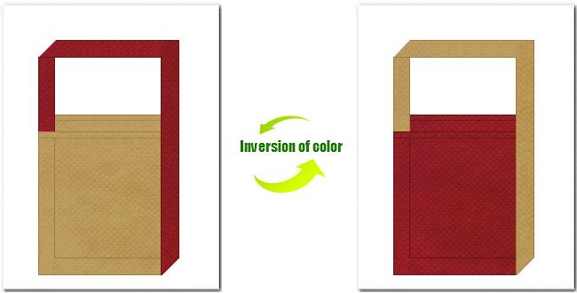 マスタード色とエンジ色の不織布ショルダーバッグのデザイン