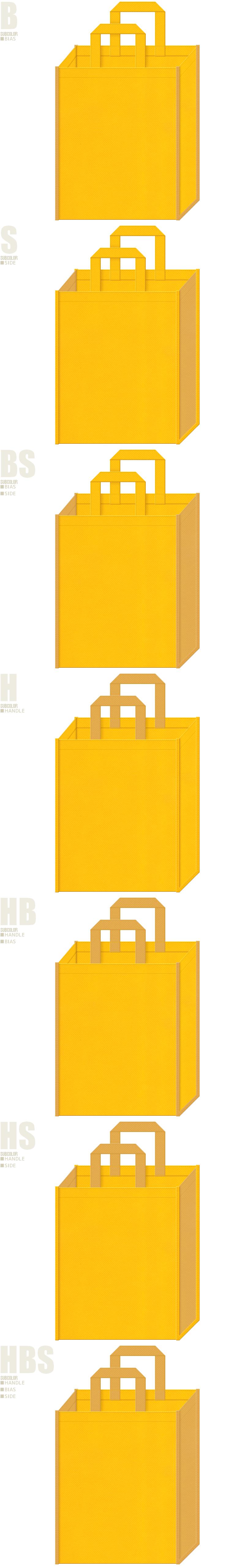 フライヤー・食用油・麦・ビール・スイーツ・クッキー・キャラメル・マロンケーキ・バター・はちみつ・栗・和菓子・絵本・お宝・黄金・ピラミッド・ラクダ・砂漠・砂丘・テーマパーク・ゲーム・通園バッグ・キッズイベントにお奨めの不織布バッグデザイン:黄色と黄土色の配色7パターン。
