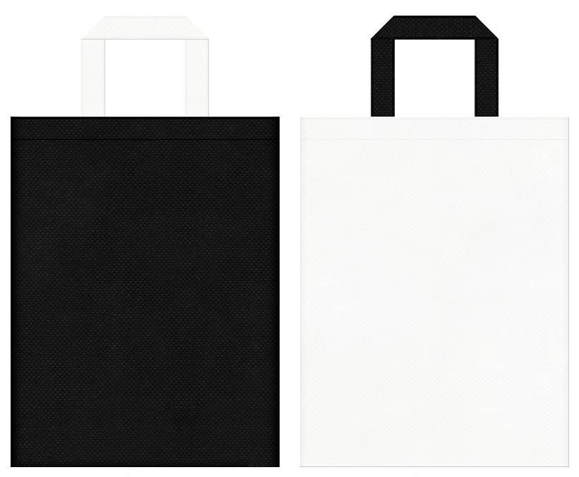 不織布バッグの印刷ロゴ背景レイヤー用デザイン:黒色とオフホワイト色のコーディネート:オフホワイトをメインにして、パンダ、ペンギンのイメージに。ゴスロリファッションにもお奨めです。