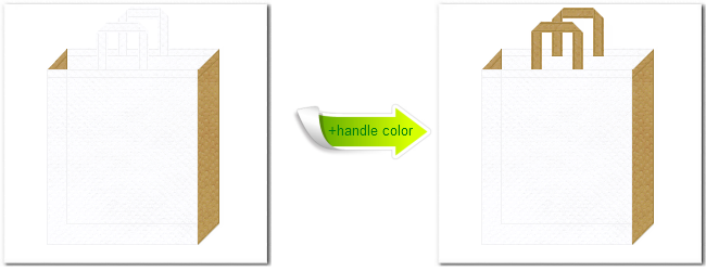 不織布No.15ホワイトと不織布No.23ブラウンゴールドの組み合わせのトートバッグ