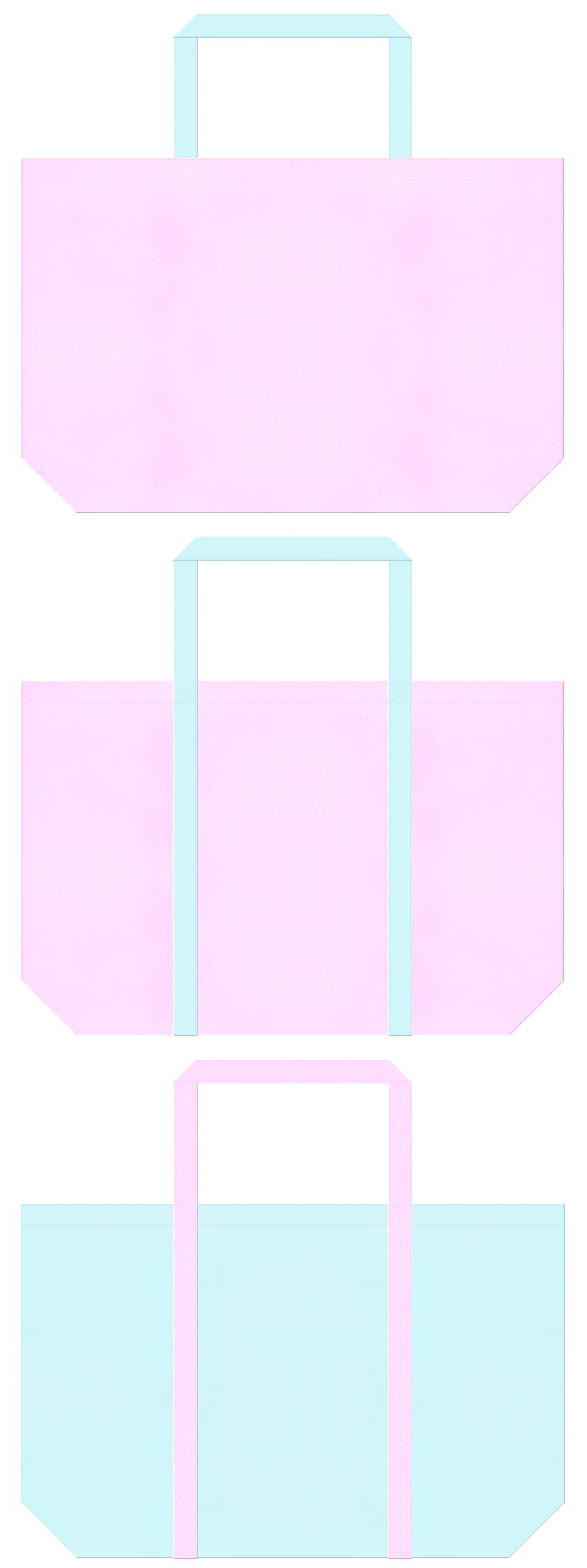 桜・お花見・マーメイド・妖精・プリンセス・ドリーム・潤い・美容・コスメ・洗剤・シャンプー・石鹸・入浴剤・バス用品・パステルカラー・ガーリーデザインにお奨めの不織布バッグデザイン:明るいピンク色と水色のコーデ