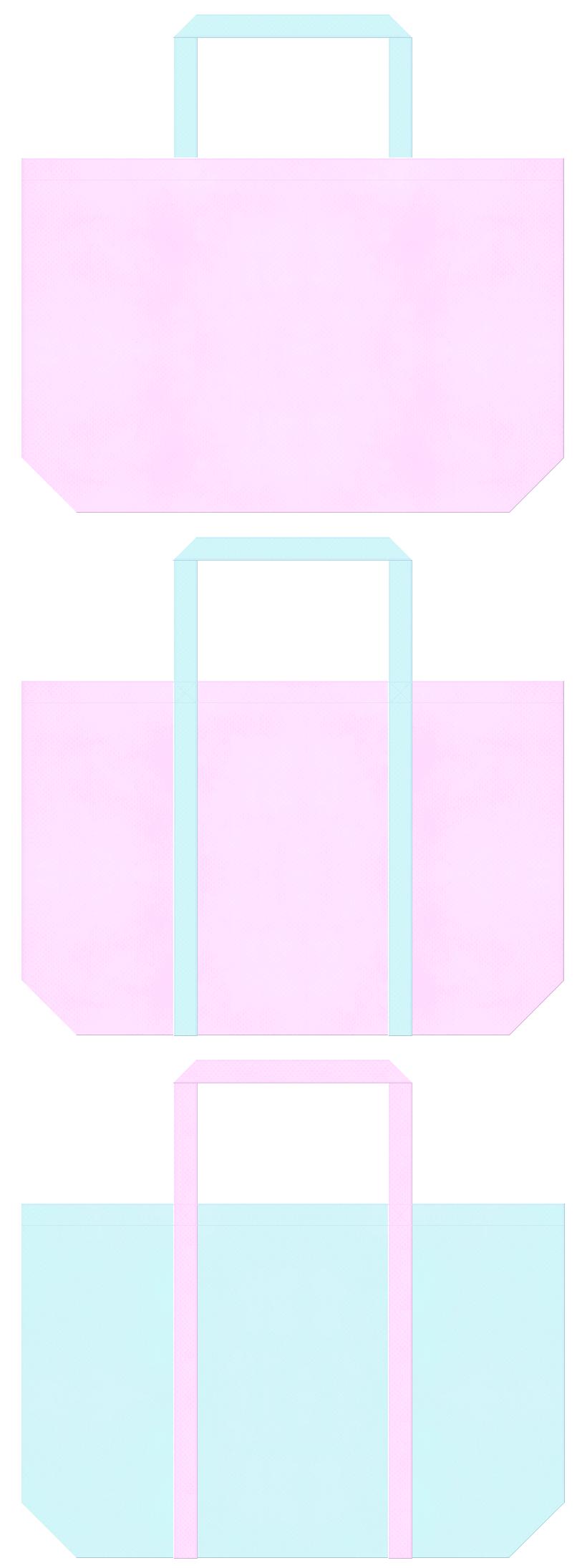 桜・お花見・マーメイド・妖精・プリンセス・ドリーム・潤い・美容・コスメ・洗剤・シャンプー・石鹸・入浴剤・バス用品・パステルカラー・ガーリーデザインのショッピングバッグにお奨めの不織布バッグデザイン:パステルピンク色と水色のコーデ