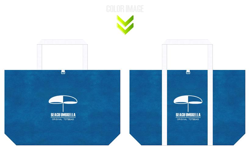 青色と白色の不織布エコバッグのデザイン例:ビーチパラソル