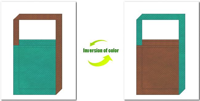 青緑色と茶色の不織布ショルダーバッグのデザイン