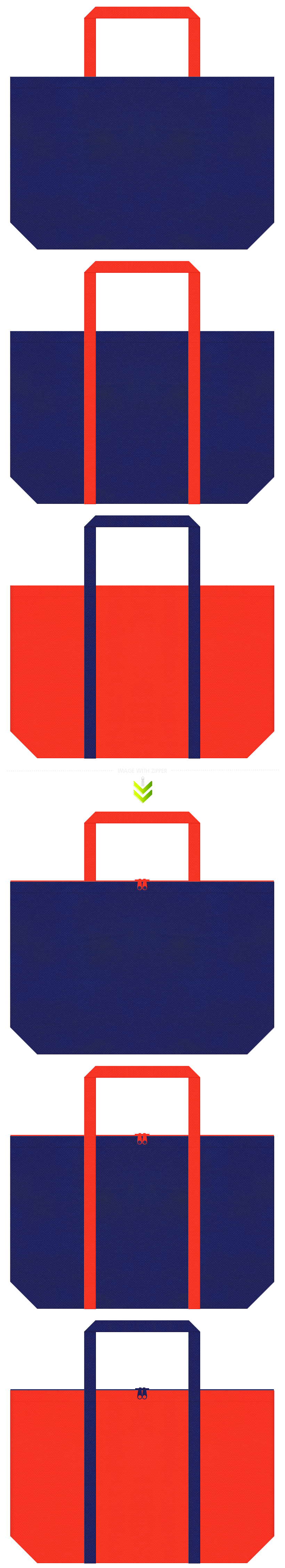 明るい紺色とオレンジ色の不織布エコバッグのデザイン。