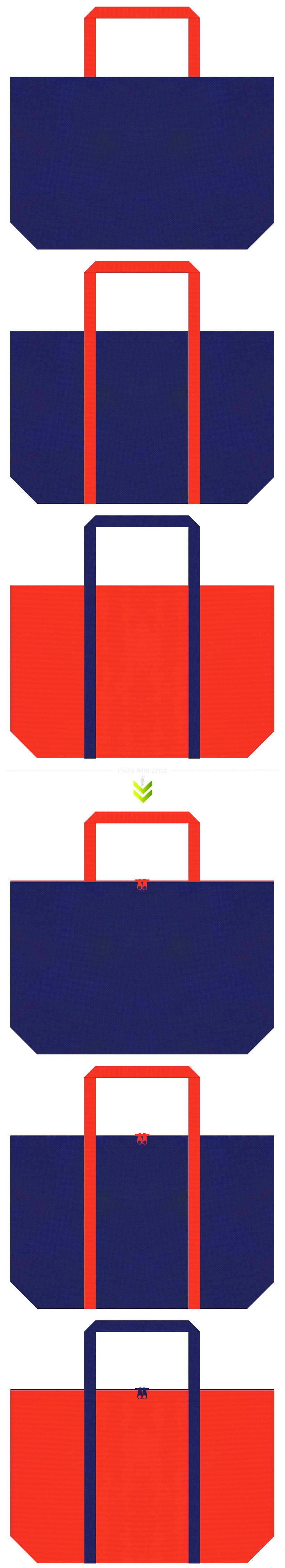 明るい紺色とオレンジ色の不織布ショッピングバッグのデザイン