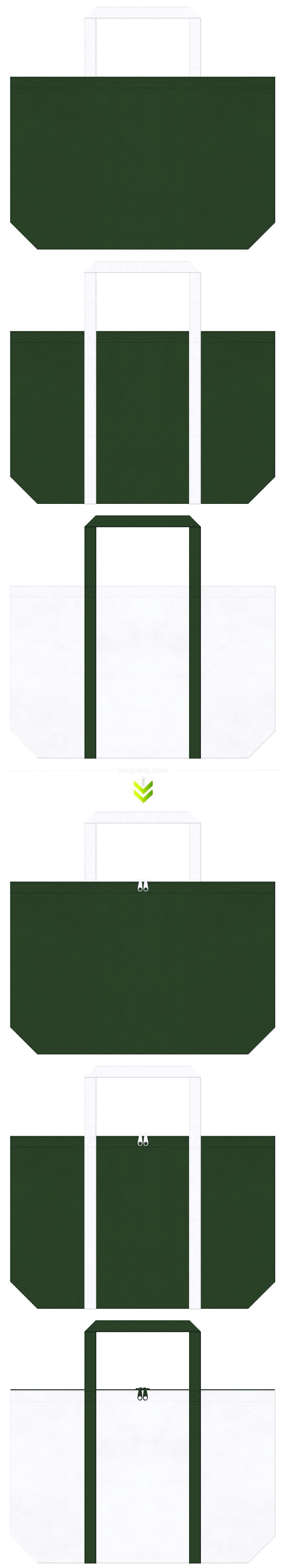 ナンバープレート・救急用品・医薬品・安全用品・住宅展示場のエコバッグにお奨めの不織布バッグデザイン:濃緑色・深緑色と白色のコーデ
