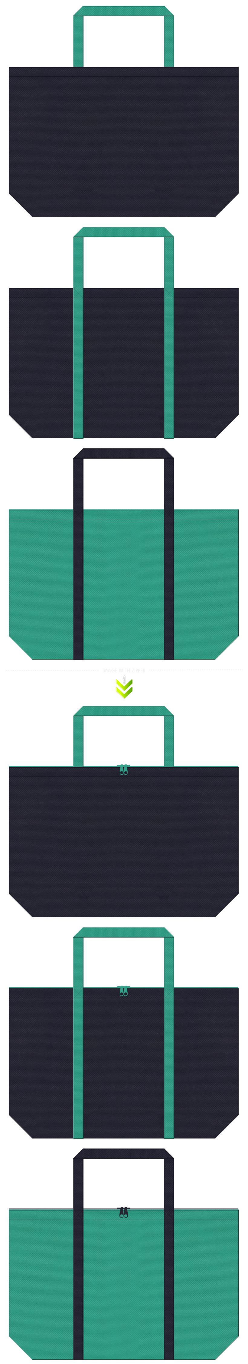 春夏・サマーイベント・マリンルック・マリンスポーツ・ボート・ヨット・クルージング・リーフ・ダイビング・釣具・ユニフォーム・運動靴・アウトドア・スポーツイベント・スポーティーファッション・スポーツ用品のショッピングバッグ・ランドリーバッグにお奨めの不織布バッグデザイン:濃紺色と青緑色のコーデ