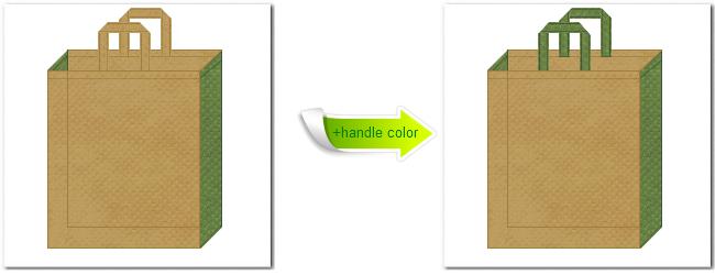 不織布No.23ブラウンゴールドと不織布No.34グラスグリーンの組み合わせのトートバッグ