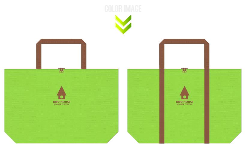 黄緑色と茶色の不織布バッグデザイン:土の香りのするエコバッグ