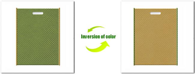 不織布小判抜き袋:No.34グラスグリーンとNo.23ブラウンゴールドの組み合わせ