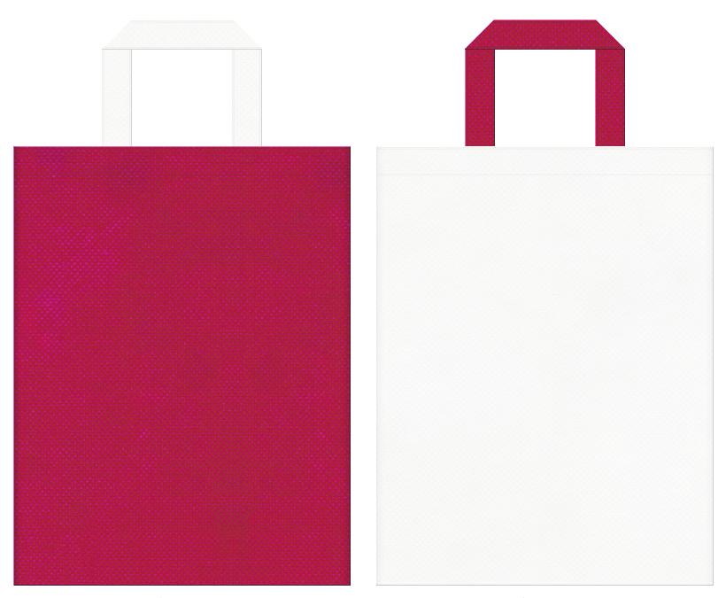 イチゴミルク・ブーケ・ウェディング・ドレス・スワン・フラミンゴ・バレエ・看護士研修・医療セミナーにお奨めの不織布バッグデザイン:濃いピンク色とオフホワイト色のコーディネート