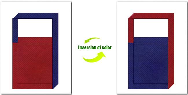 エンジ色と明紺色の不織布ショルダーバッグ
