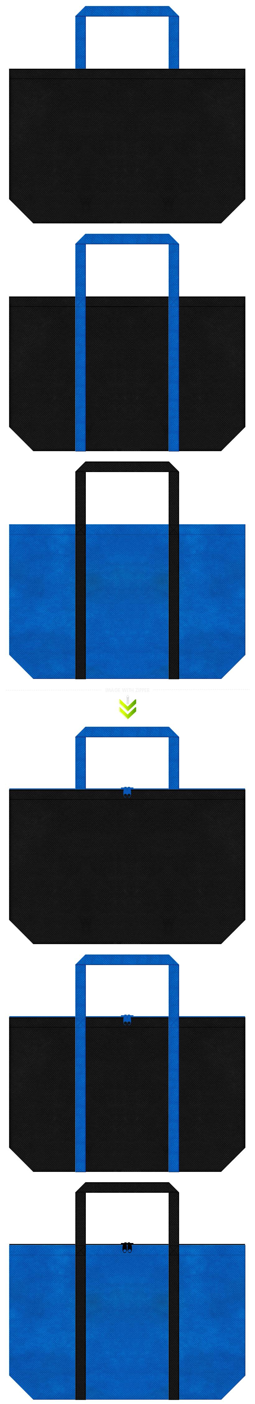 不織布トートバッグ 舟底タイプ 不織布カラーNo.9ブラックとNo.22スカイブルーの組み合わせ