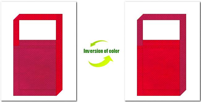 濃ピンク色と紅色の不織布ショルダーバッグ