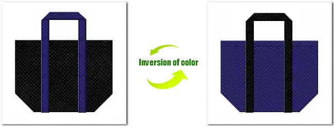 不織布No.9ブラックと不織布No.24ネイビーパープルの組み合わせの不織布バッグ