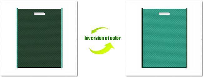 不織布小判抜き袋:No.27ダークグリーンとNo.31ライムグリーンの組み合わせ