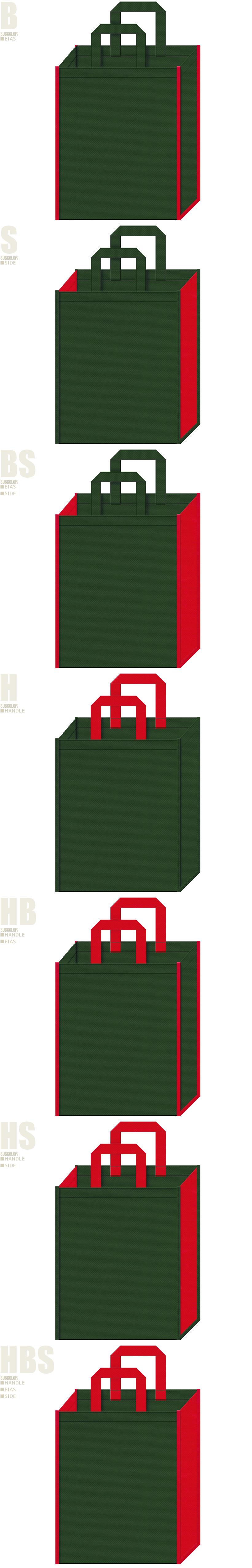 濃緑色と紅色、7パターンの不織布トートバッグ配色デザイン例。
