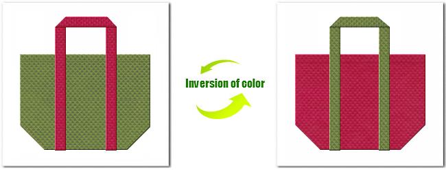 不織布No.34グラスグリーンと不織布No.39ピンクバイオレットの組み合わせのエコバッグ
