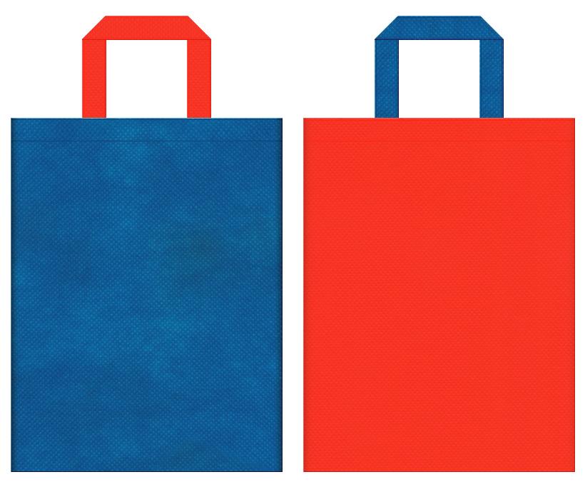 不織布バッグの印刷ロゴ背景レイヤー用デザイン:青色とオレンジ色のコーディネート:おもちゃ・テーマパーク等のキッズ向けイベントにお奨めの配色です。