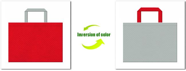 紅色とグレー色の不織布バッグコーディネート
