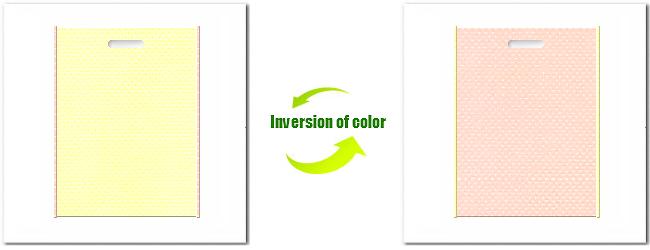 不織布小判抜き袋:クリームイエローとNo.26ライトピンクの組み合わせ