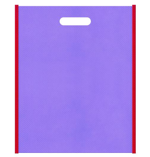 不織布小判抜き袋 メインカラー薄紫色とサブカラー紅色