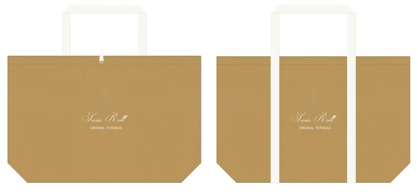 金色系黄土色とオフホワイト色の不織布ショッピングバッグのコーデ:コーヒーロール風の配色でベーカリーショップにお奨めです。