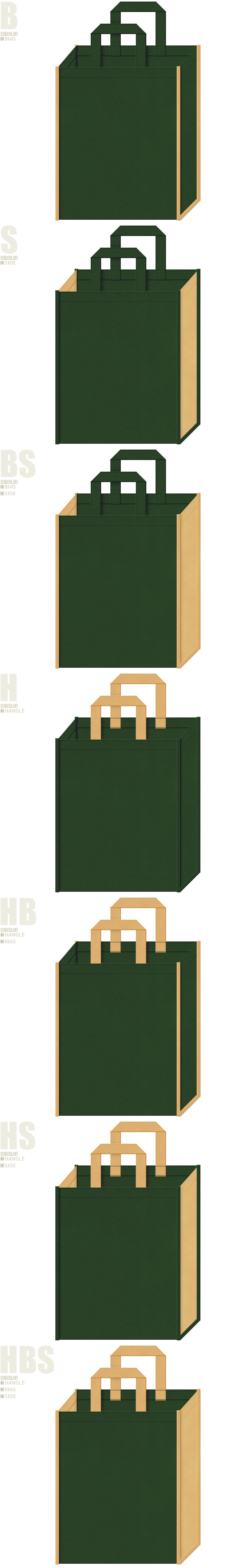 濃緑色と薄黄土色、7パターンの不織布トートバッグ配色デザイン例。アウトドア・キャンプ用品の展示会用バッグにお奨めです。