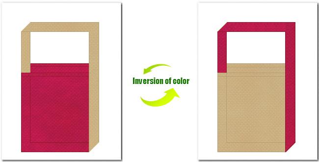 濃ピンク色とカーキ色の不織布ショルダーバッグ