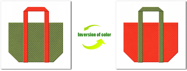 不織布No.34グラスグリーンと不織布No.1オレンジの組み合わせのエコバッグ