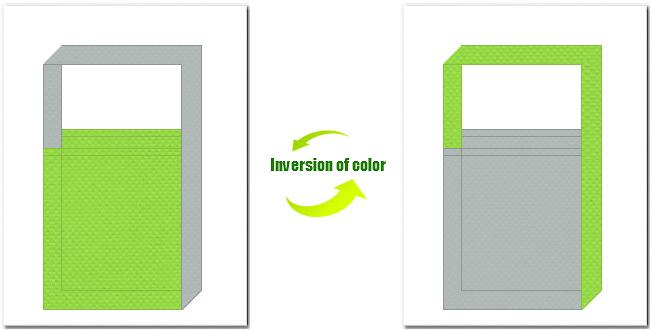 黄緑色とグレー色の不織布ショルダーバッグのデザイン:屋上緑化・壁面緑化の展示会用バッグにお奨めです。