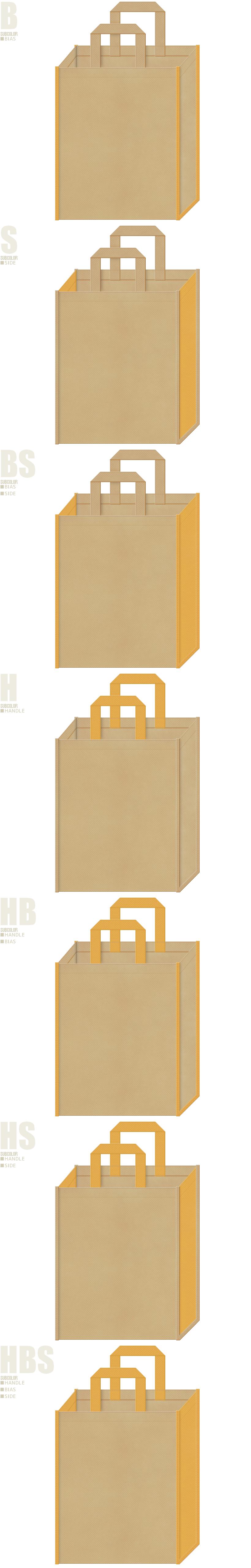 カーキ色と黄土色、7パターンの不織布トートバッグ配色デザイン例。girlyな不織布バッグにお奨めです。