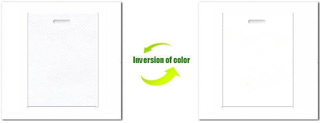 不織布小判抜き袋:No.15ホワイトとNo.12オフホワイトの組み合わせ